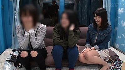 マジックミラー号 現役女子大生AV女優、春宮すず