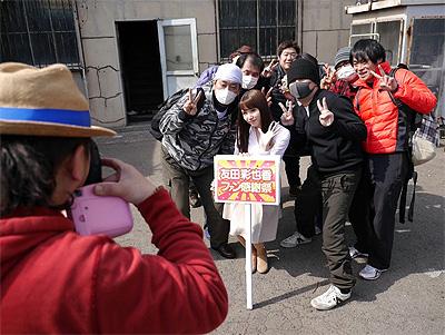 友田彩也香 凌辱レイプファン感謝祭